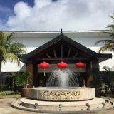 Cagayan Holiday & Leisure Resort - Front